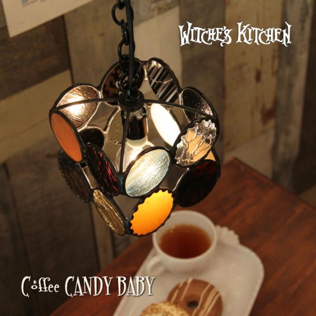 コーヒーキャンディーベビーP 01