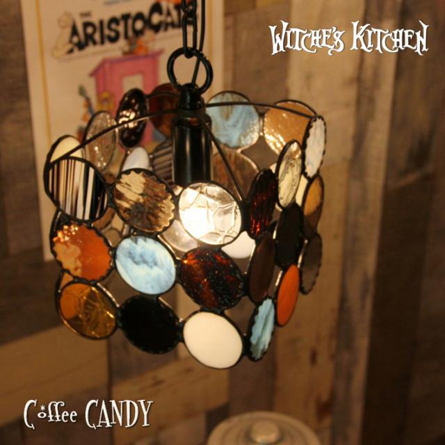 Coffee CANDY P 04