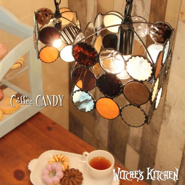 Coffee CANDY P 07