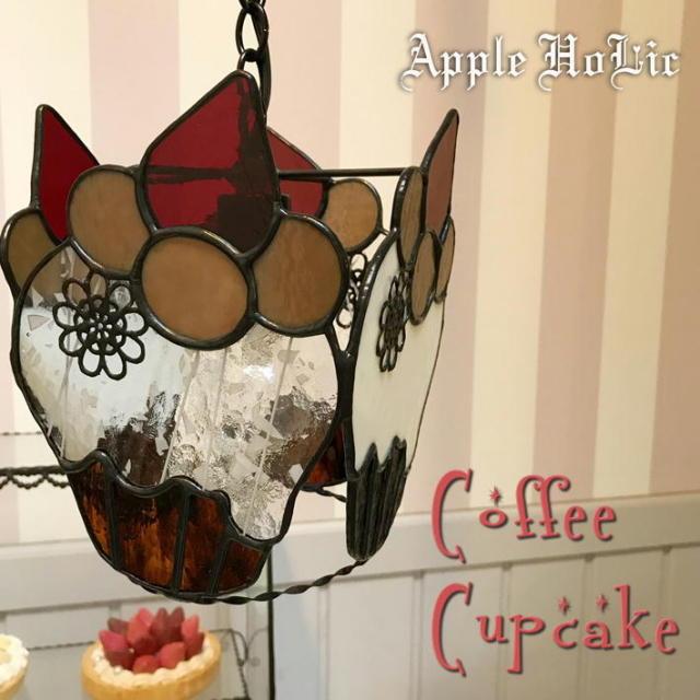 コーヒーカップケーキP 04