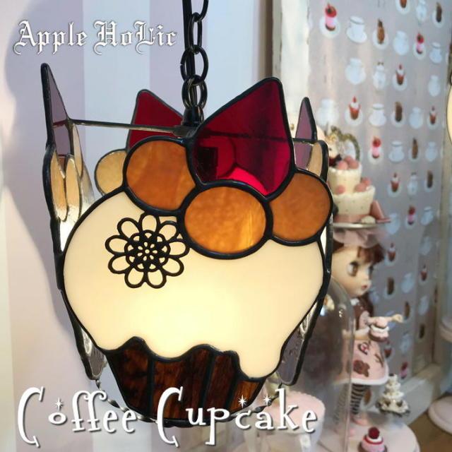コーヒーカップケーキP 06