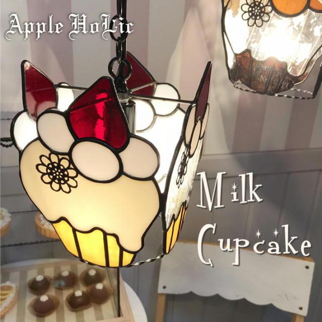ミルクカップケーキP 01