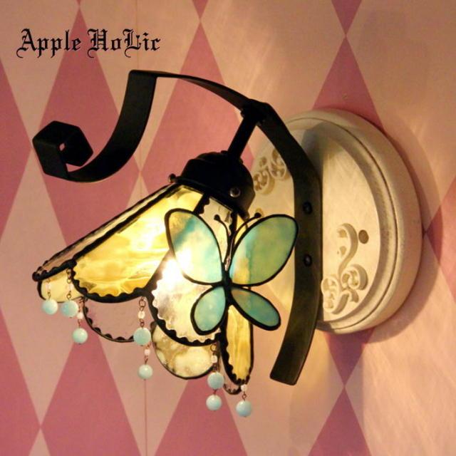 ブラケットランプ 【 ラビリンス Labyrinth 】 ステンドグラス ウォールランプ LED対応