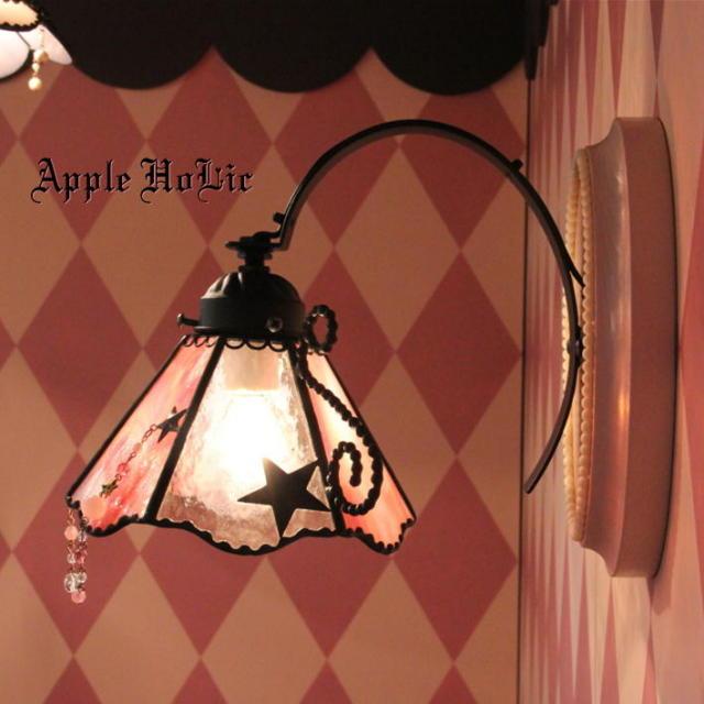 ブラケットランプ 【 ララ Lala 】 ステンドグラス ウォールランプ LED対応
