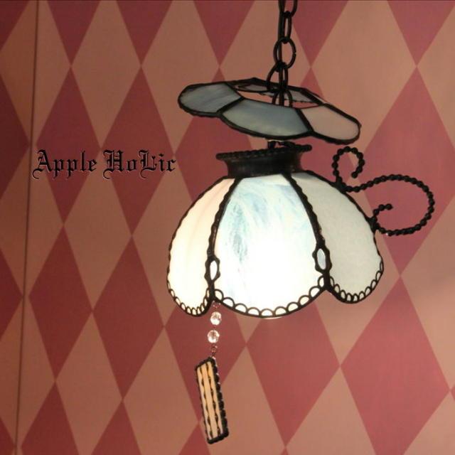 ペンダントランプ 【 リデル・ブルー Liddell Blue 】 ステンドグラス ペンダントライト LED対応