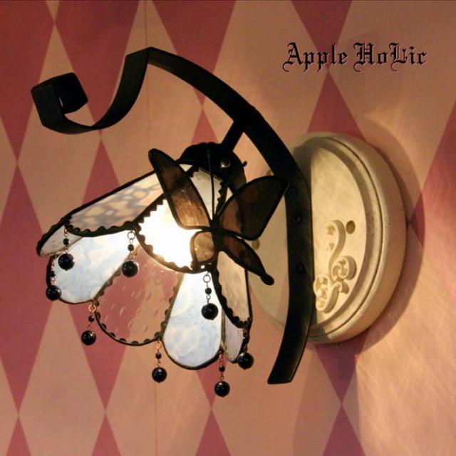 ブラケットランプ 【 ムーンライト Moonlight 】 ステンドグラス ウォールランプ LED対応