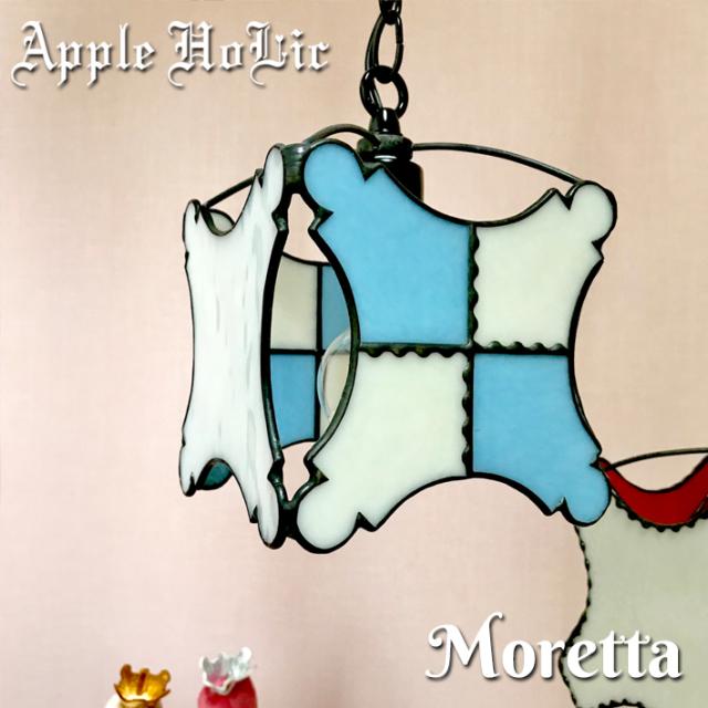 モレッタBlue 02