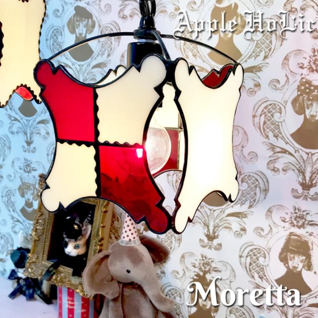 モレッタRed 01