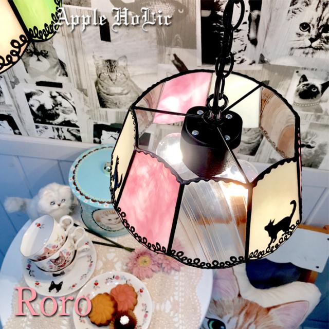 ロロP 01