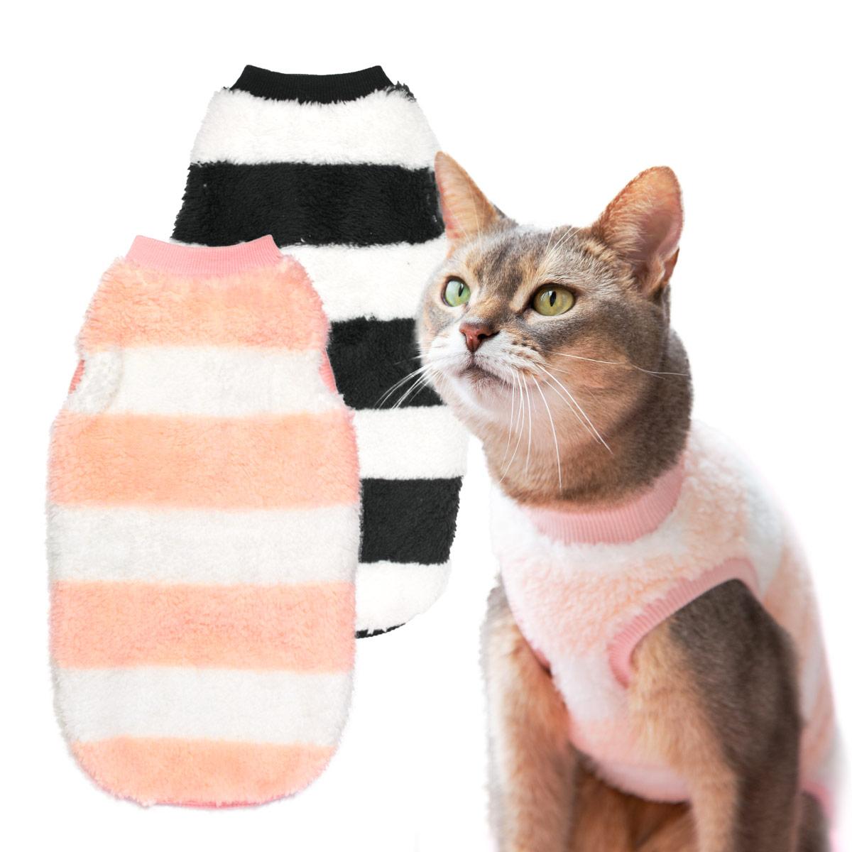 猫の暮らし 厚手ボアベスト キャット