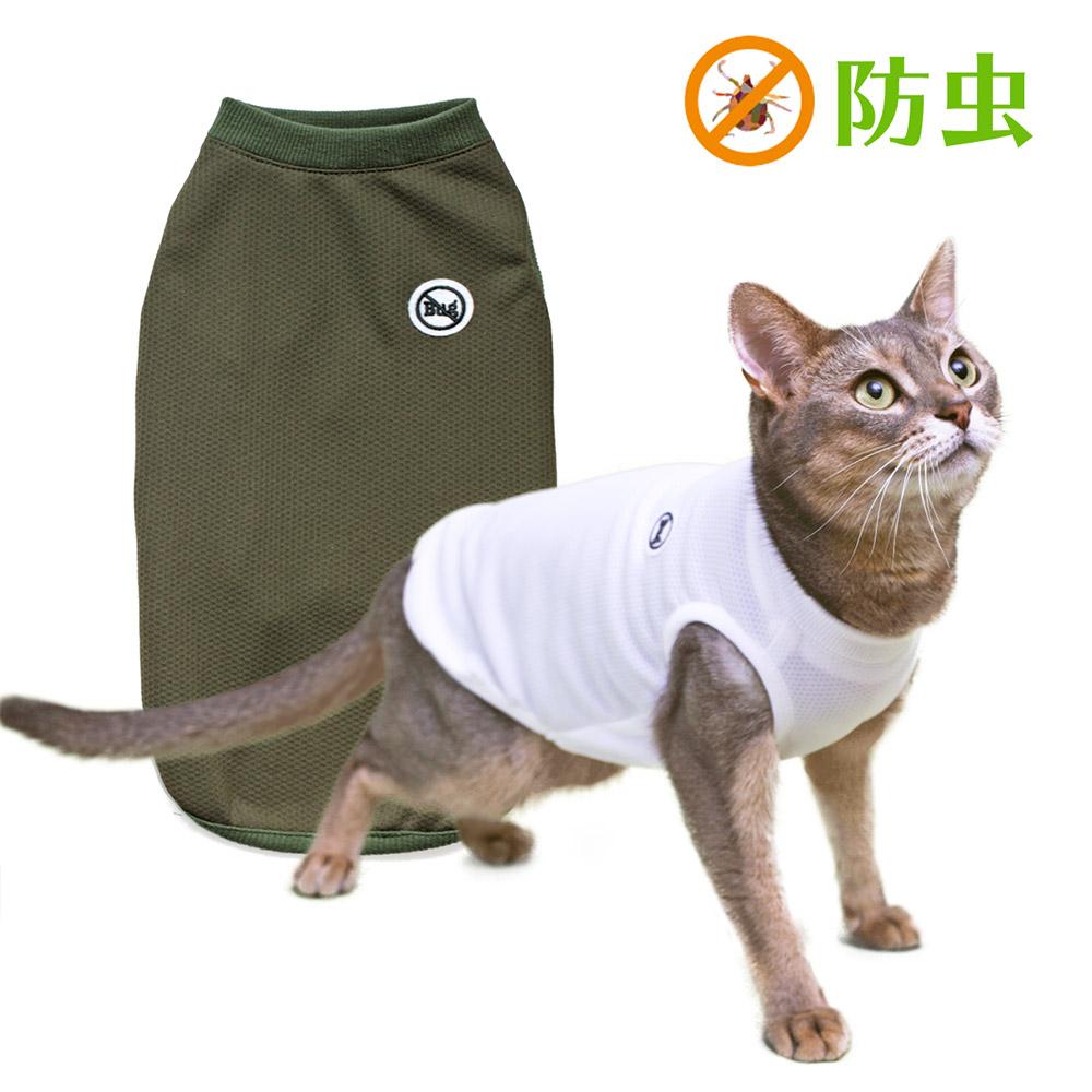 猫の暮らし バグガードタンク キャット