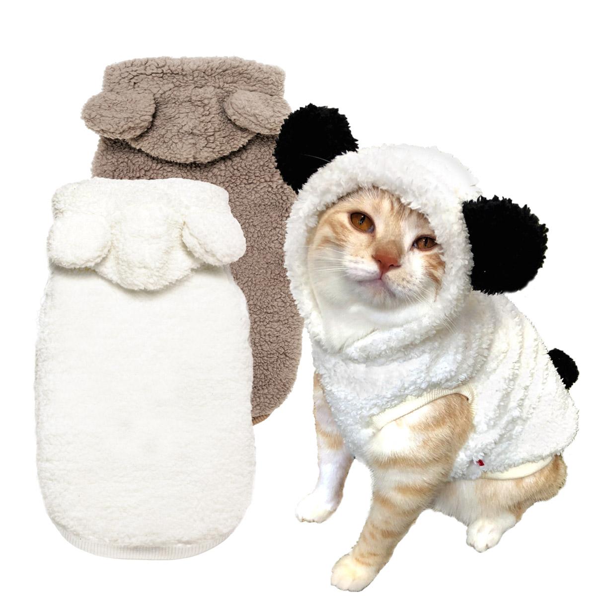 猫の暮らし モハくまパーカーキャット