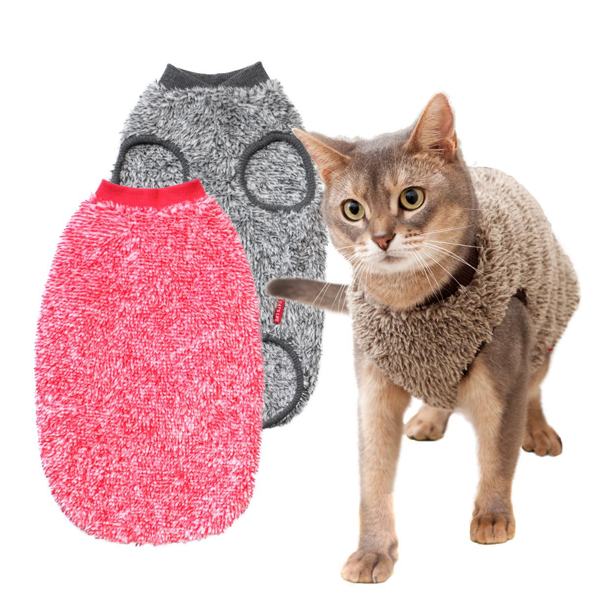 猫の暮らし ボアフリ―スキャット霜降り