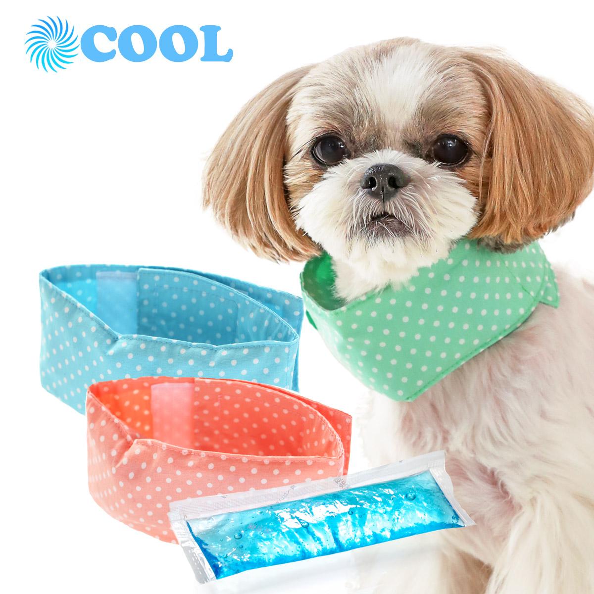 犬と生活 クールネックバンドドット|凍らせても固くならない保冷剤付き