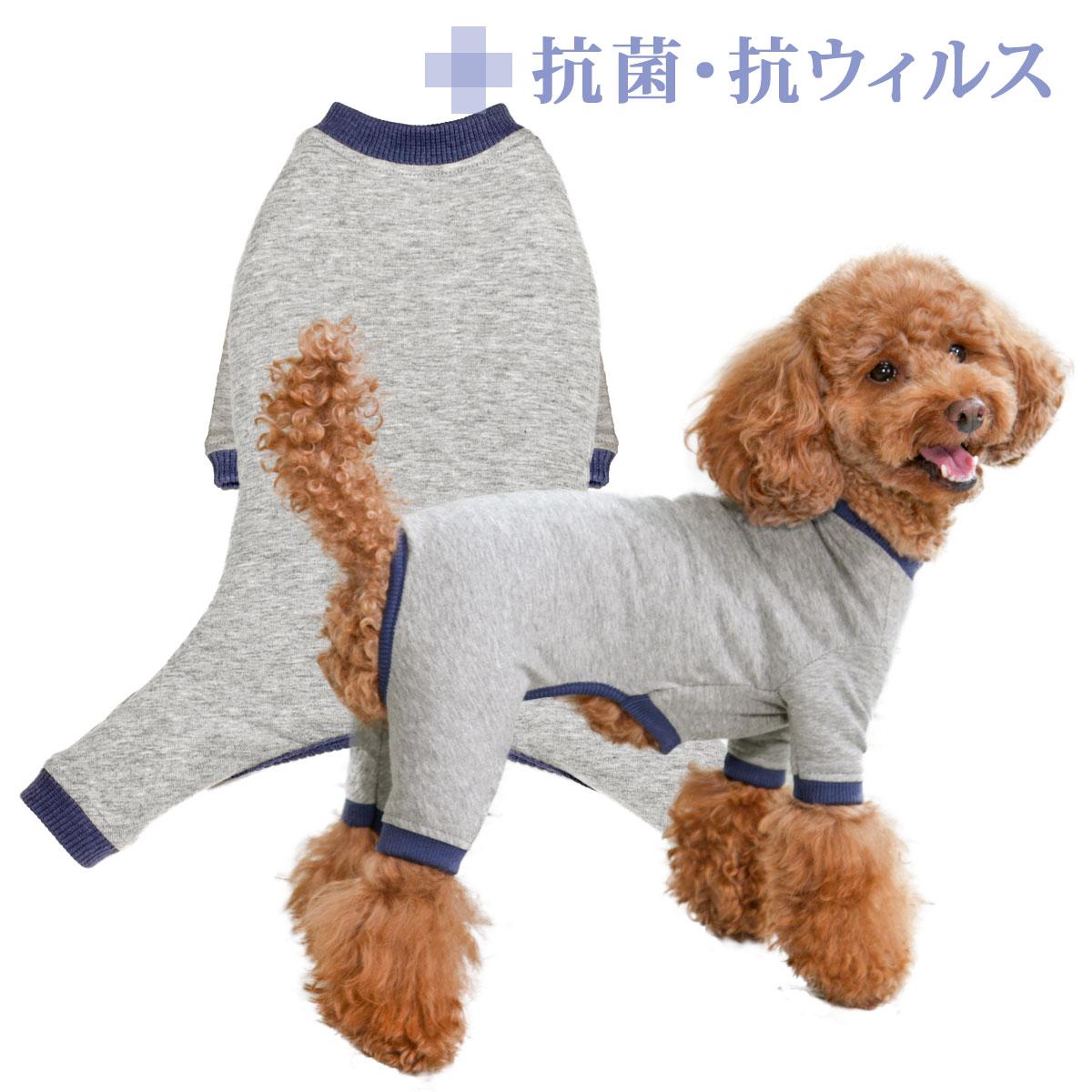 犬と生活 クレンゼスーツ