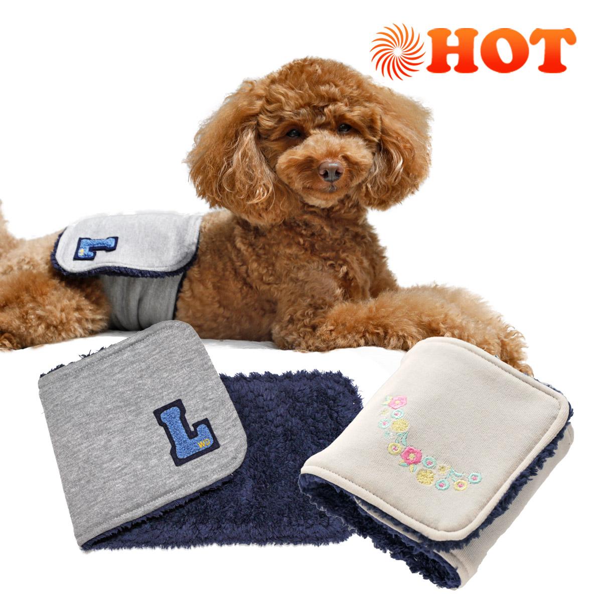 犬と生活 腹巻サーモベルト