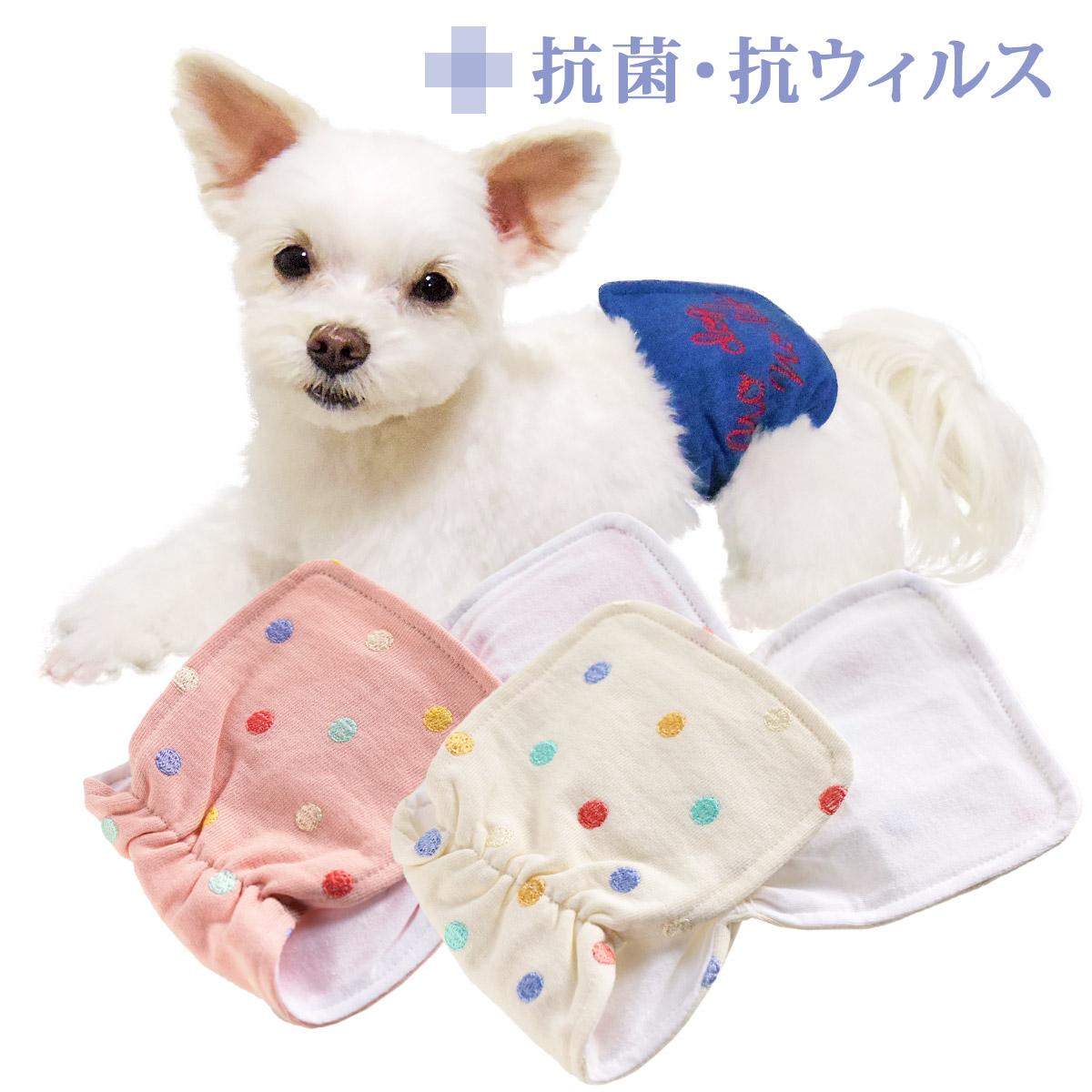 犬と生活 腹巻きクレンゼ|抗菌・抗ウイルス素材の腹巻き