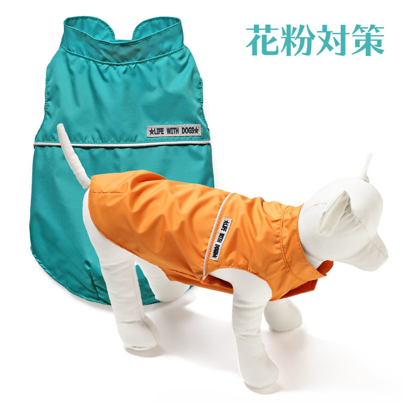犬と生活 アンチポランウィンドブレーカー