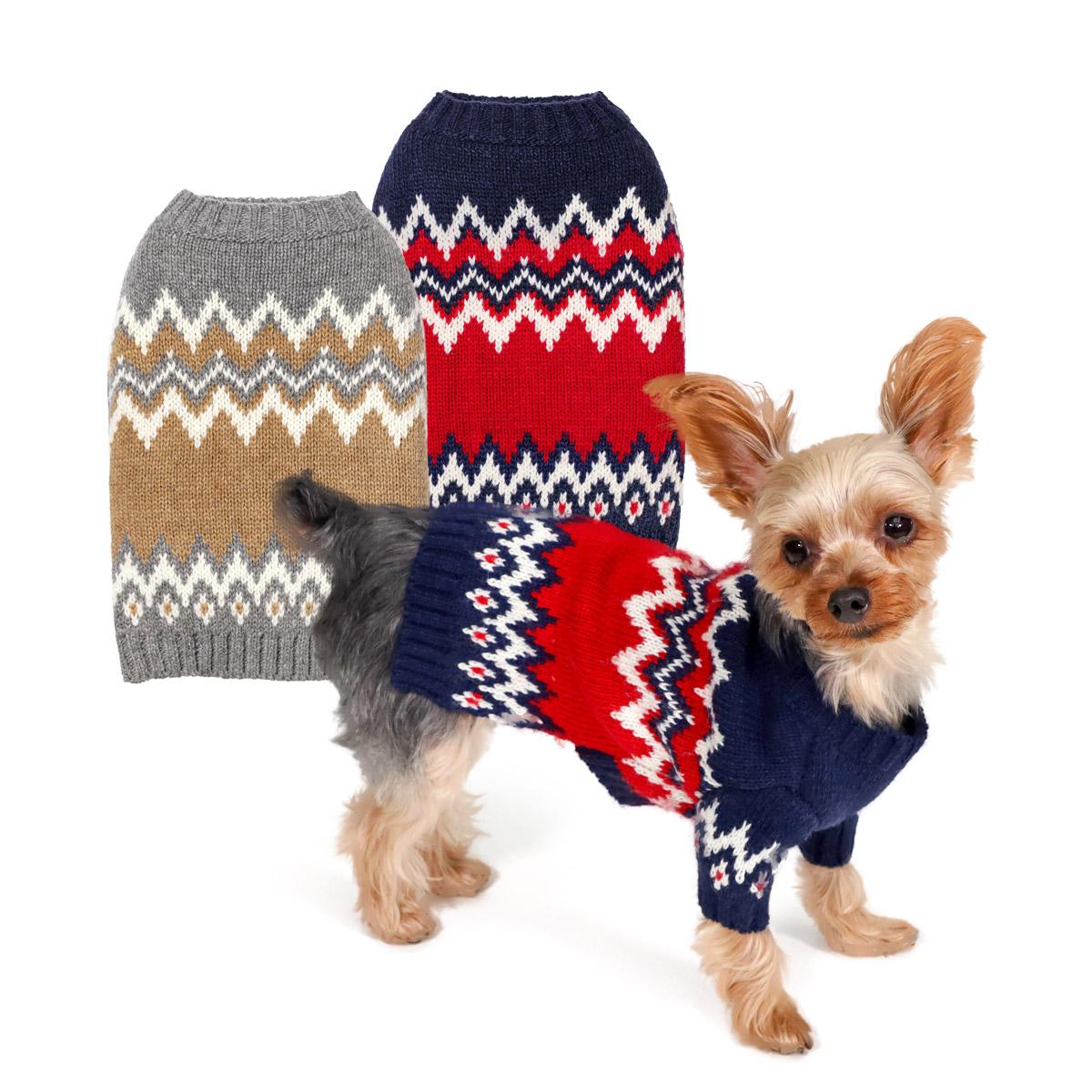 犬と生活 ノルディックセーター