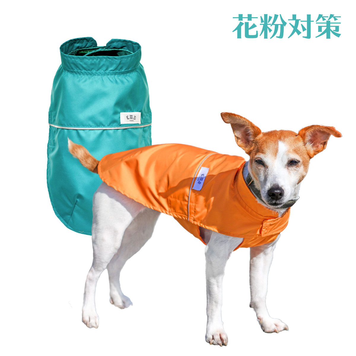犬と生活 花粉ガードコート