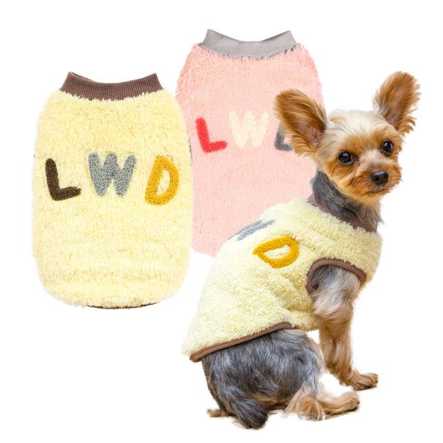 犬と生活 ボアフリースベストLWD