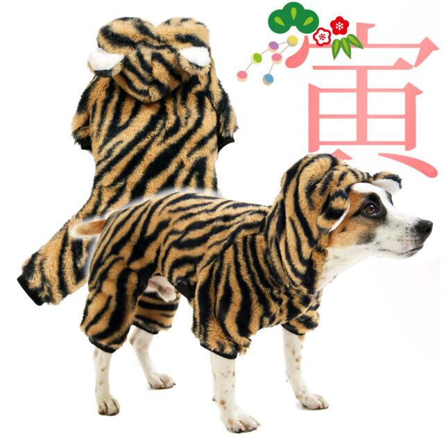 犬と生活 トラロンパース