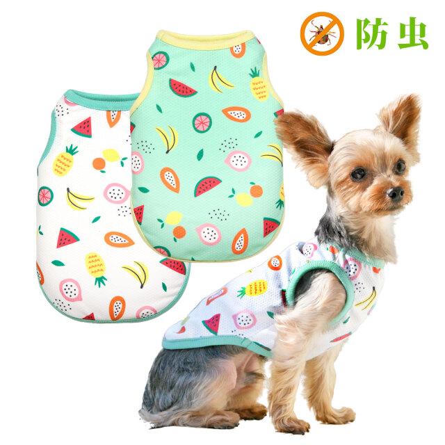 犬と生活 バグガードタンクフルーツ