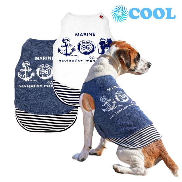 犬と生活 クールパイルタンク