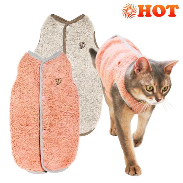 猫の暮らし バックボアベストキャット