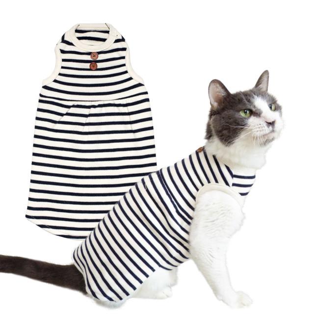 猫の暮らし ボーダーワンピースキャット