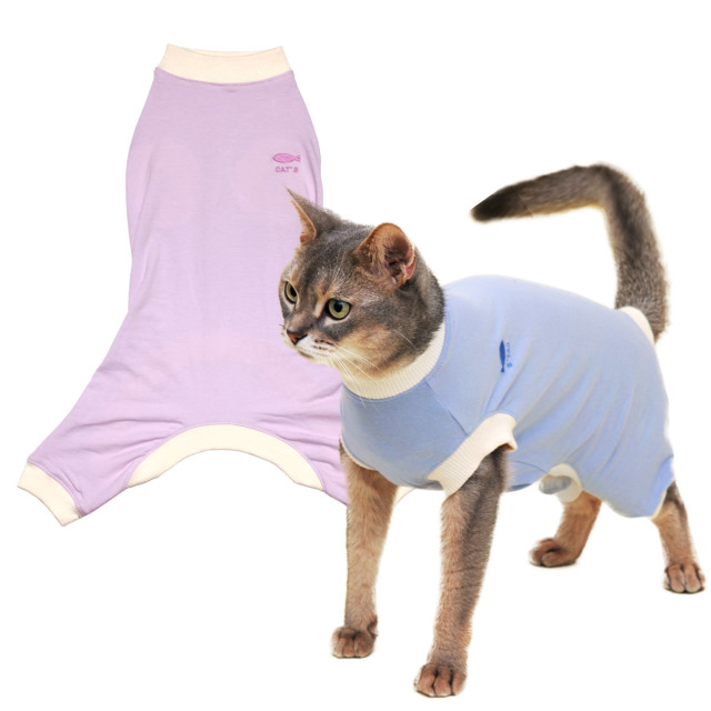 猫の暮らし キャットパジャマ
