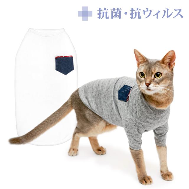 猫の暮らし クレンゼTシャツ キャット|皮膚炎や術後に 抗菌・抗ウイルス