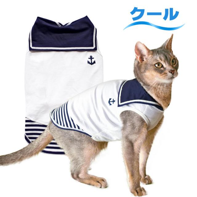 猫の暮らし クールセーラータンク キャット