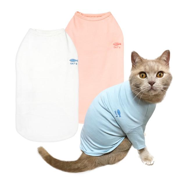 猫の暮らし プレーンオーガニックTシャツ