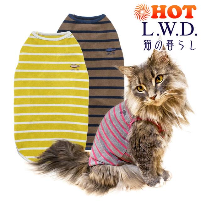 猫の暮らし ウォームベストキャット