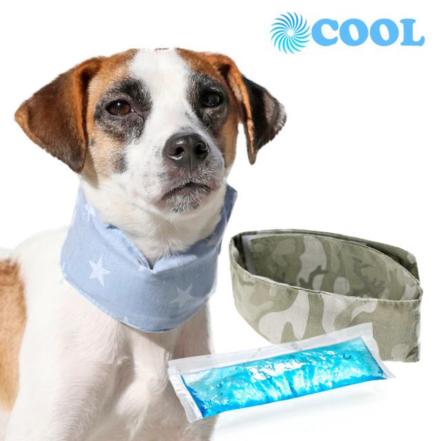 犬と生活 クールネックバンドスター・ミリタリー|凍らせても固くならない保冷剤付き