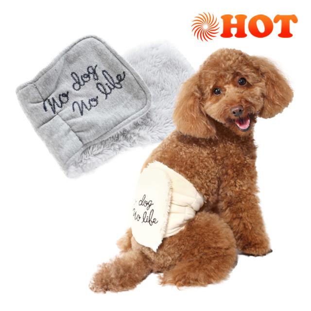 犬と生活 腹巻きサーモベルトno dog no life