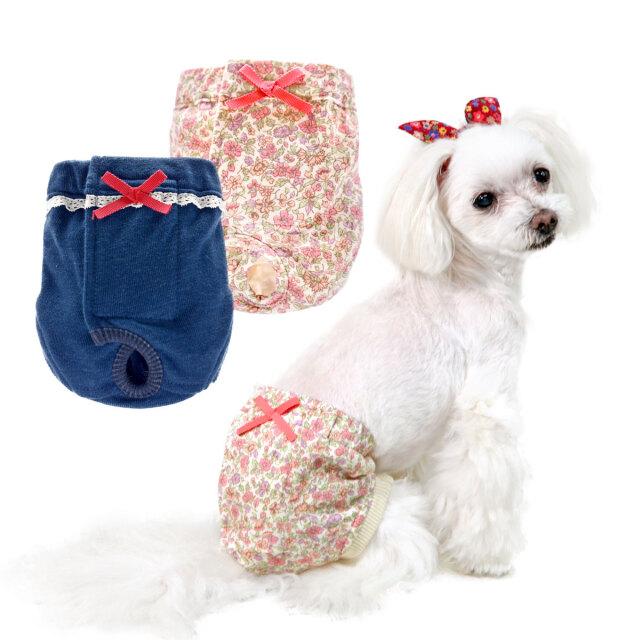 犬と生活 20AW オムツカバーパンツ
