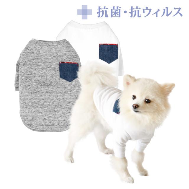 犬と生活 クレンゼTシャツ