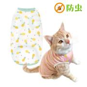 猫の暮らし バグガードパイナップルタンクキャット
