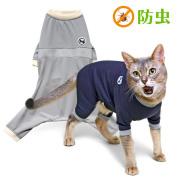 猫の暮らし バグガードスーツ キャット