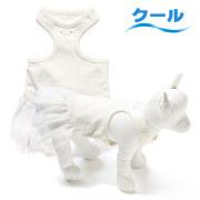 犬と生活 重ね着用ワンピースクールホワイト