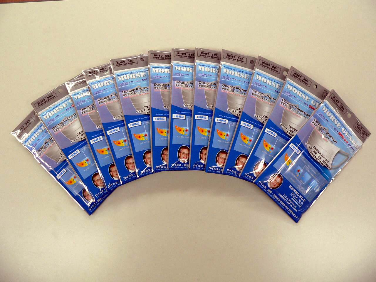 モースガード 1ケース(5枚×12袋) ☆新型インフルエンザ対策用マスク