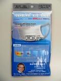 モースガード 1袋5枚入り ☆新型インフルエンザ対策用マスク