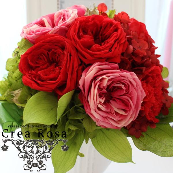 Crea Rosa:クレアローザ(プリザーブドの花束アレンジ)【送料無料】