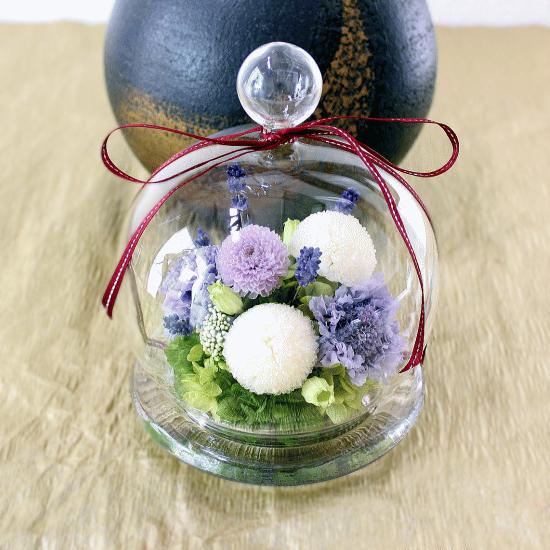 Harvest Bell (GLASS DOME) :ハーベストベル(ガラスドーム アレンジ)【送料無料】