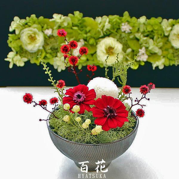 百花:HYATSUKA プリザーブドフラワー和風アレンジ【送料無料】