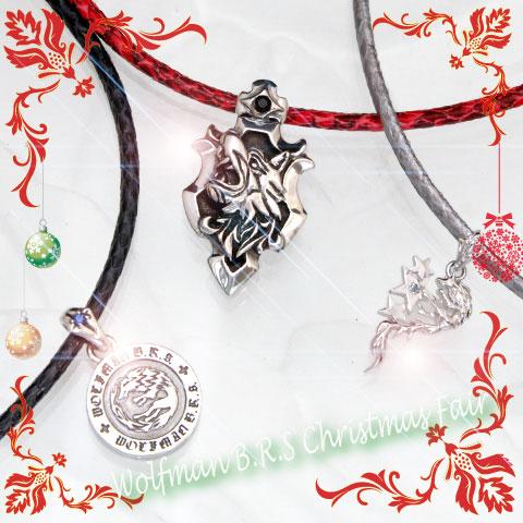 【2018クリスマスギフトセレクション】フリーアジャストネックレス(S)