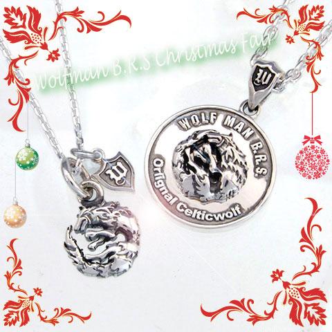 【クリスマスペア特別プライス】ムーンウルフチャーム&コイン