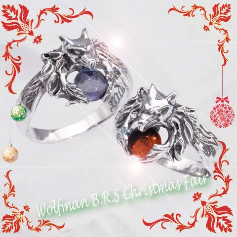 【クリスマスペア特別プライス】ナイトウルフリング